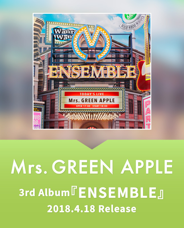 Mrs.GREENAPPLE